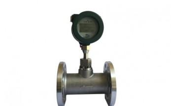 LS series helical turbine flowmeter